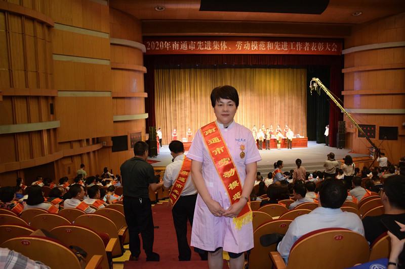 """喜讯!必赢国际网页版养老护理员张娟荣获 """"南通市劳动模范""""荣誉称号"""