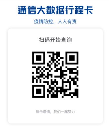 微信图片_20210114154629_副本_副本.png